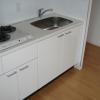 1LDK Apartment to Rent in Chiyoda-ku Kitchen