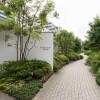 3LDK Apartment to Buy in Setagaya-ku Common Area