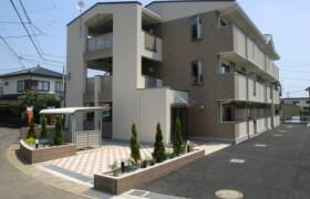 1K Mansion in Sanda - Atsugi-shi