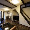 Whole Building Hotel/Ryokan to Buy in Kyoto-shi Shimogyo-ku Living Room