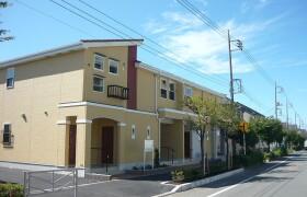 1LDK Apartment in Kamisoyagi - Yamato-shi