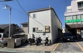 1LDK Apartment in Miyakubo - Ichikawa-shi