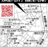 2DK Apartment to Buy in Shinagawa-ku Access Map