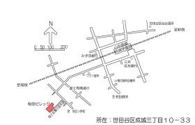 世田谷区 成城 2LDK マンション