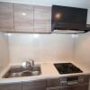在川崎市高津區內租賃2LDK 公寓大廈 的房產 廚房