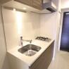 1K Apartment to Buy in Minato-ku Kitchen