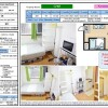 1R Apartment to Rent in Osaka-shi Joto-ku Rent Table