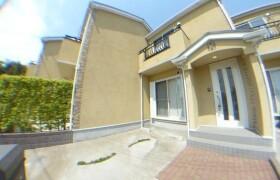 2LDK House in Minamiono - Ichikawa-shi