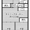3DK Apartment to Rent in Fukuoka-shi Higashi-ku Floorplan
