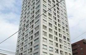 港区三田-1LDK公寓大厦