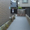 1K Apartment to Rent in Itabashi-ku Common Area