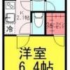 1K アパート 渋谷区 間取り