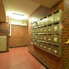 2DK Apartment to Buy in Meguro-ku Entrance Hall