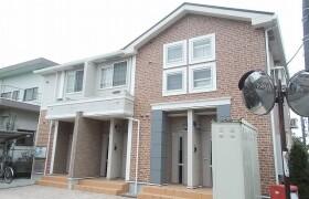 1LDK Apartment in Shimobori - Odawara-shi