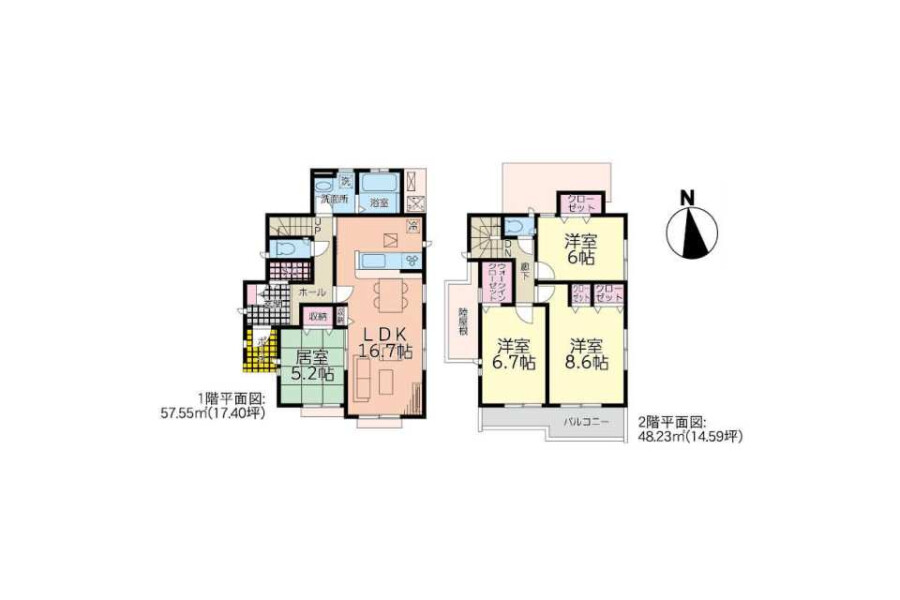 4LDK House to Buy in Kitakyushu-shi Kokurakita-ku Floorplan