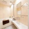在千代田區購買2LDK 公寓大廈的房產 浴室