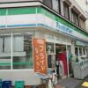 1SLDK Apartment to Rent in Arakawa-ku Convenience Store