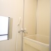 2DK Apartment to Rent in Kawasaki-shi Miyamae-ku Bathroom