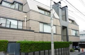 4LDK Mansion in Tomigaya - Shibuya-ku