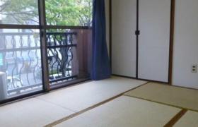 新宿區早稲田鶴巻町-1LDK公寓大廈