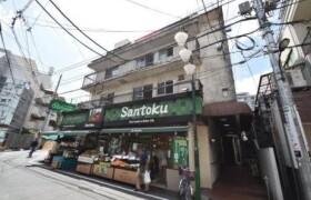 2LDK Mansion in Sumiyoshicho - Shinjuku-ku