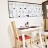 3LDK Apartment to Rent in Sumida-ku Kitchen