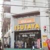 1LDK Apartment to Rent in Kawasaki-shi Miyamae-ku Landmark