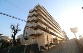 2LDK Mansion in Fujigaoka - Yokohama-shi Aoba-ku