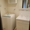 1K Apartment to Rent in Niiza-shi Washroom