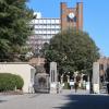 1LDK マンション 渋谷区 University