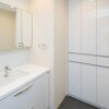 3LDK Apartment to Rent in Nagoya-shi Naka-ku Washroom