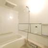 1SLDK マンション 渋谷区 シャワー