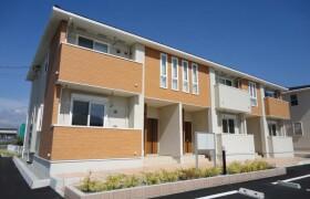 1LDK Apartment in Ichinomiyacho nakao - Fuefuki-shi