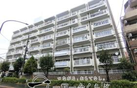 2SLDK {building type} in Tomigaya - Shibuya-ku