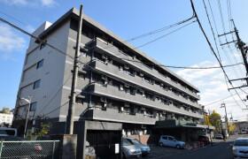 1K Mansion in Minamikasugaoka - Ibaraki-shi