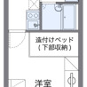 1K Apartment to Rent in Sakai-shi Mihara-ku Floorplan
