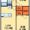 2LDK Apartment to Rent in Kashiwa-shi Floorplan