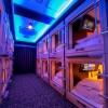 在豊島區購買(整棟)樓房 酒店飯店/旅館的房產 臥室