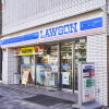 2LDK Apartment to Buy in Ota-ku Convenience Store