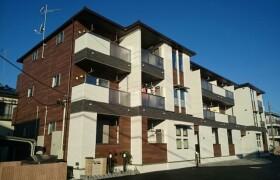1LDK Apartment in Fukamihigashi - Yamato-shi