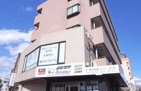 Office - Commercial Property in Chiba-shi Chuo-ku