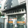 4LDK House to Buy in Shinagawa-ku Post Office