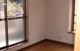 4LDK House in Takeoka - Kagoshima-shi