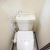 3DK Apartment to Rent in Kawasaki-shi Miyamae-ku Toilet