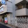 1K Apartment to Buy in Shibuya-ku Entrance Hall