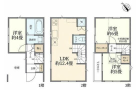 3LDK {building type} in Ebara - Shinagawa-ku