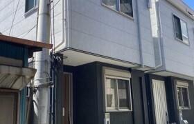3SLDK House in Yahiro - Sumida-ku