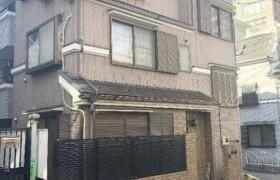 4DK {building type} in Akasaka - Minato-ku