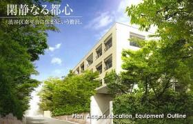 澀谷區南平台町-3LDK公寓
