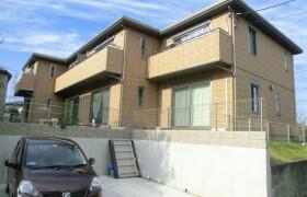 2LDK Terrace house in Mizuhodai - Oamishirasato-shi